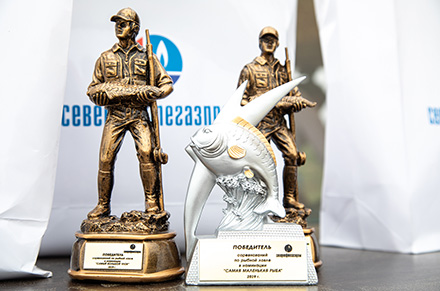 Competitions in fishing among employees of OJSC Severneftegazprom took place